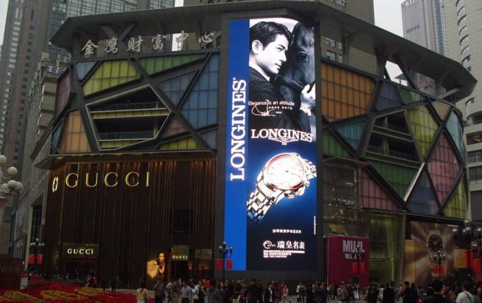 outdoor-led-commercial-chongqing-china