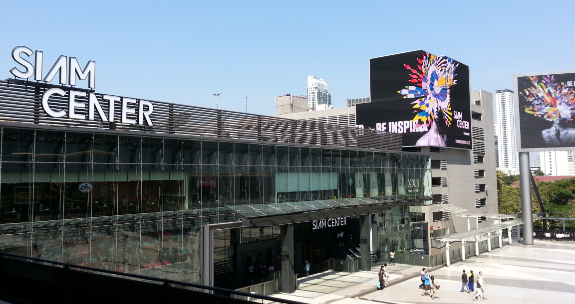 Outdoor LEd commercial Siam Centre Thailand 375.13 P16