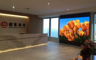 Uslim2.6 in Australia China Merchants Bank 2.5x2.5m