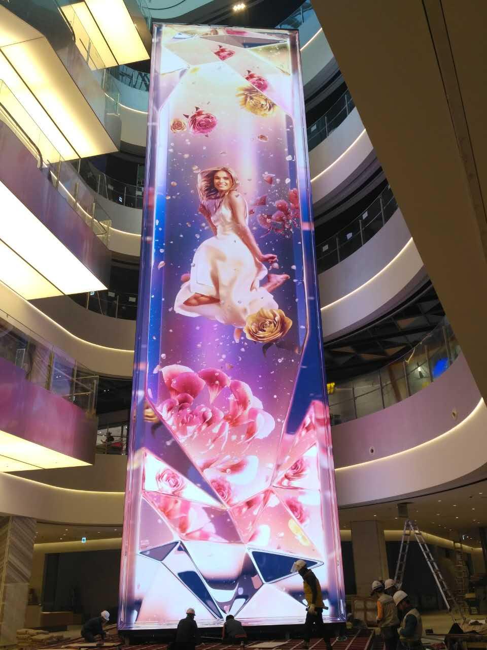 Uslim3.9 in Korea SHINSEGAE, New world department store, 3 sides, 22m high 2