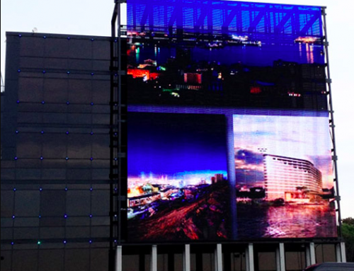 LED Curtain Screen Display