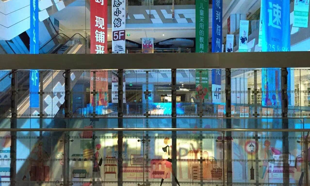 Transparent LED Screen - ZoomVisual